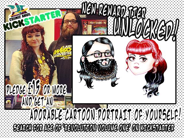 Kickstarter new reward tier cartoon portrait £15
